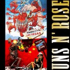 Guns N Roses - Appetite For Democracy